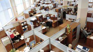 משרד – ביטוח עסק מבנה ותכולה